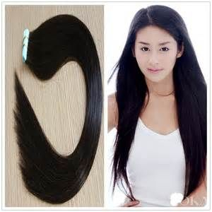 #‎HairExtensions‬ with one of these subsequent appears are confirmed. http://goo.gl/ct1mHf