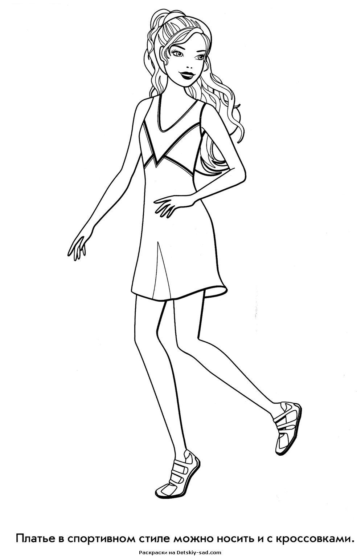 барби раскраска модель | Раскраски, Барби, Модели