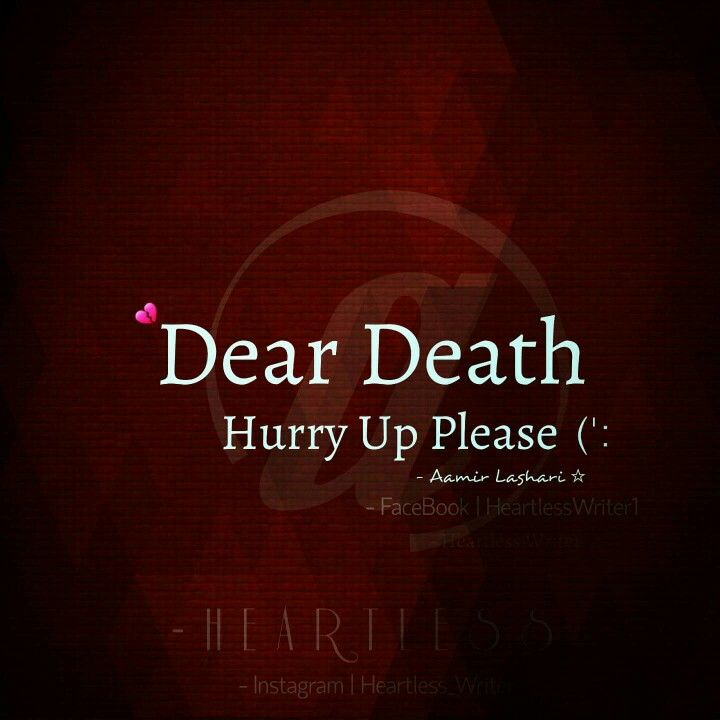 hurry up please i m waiting aur tum bhi hum se khafa mat ho humne aaj tak kisi ko dhoka nahi diya hum se mohobbat karke toh dekho