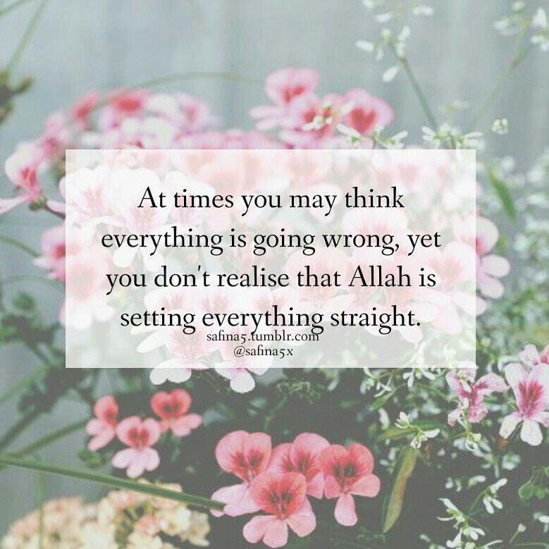 Allah Knows Best Alhamdulillah Islamic Quotes Islam Beautiful