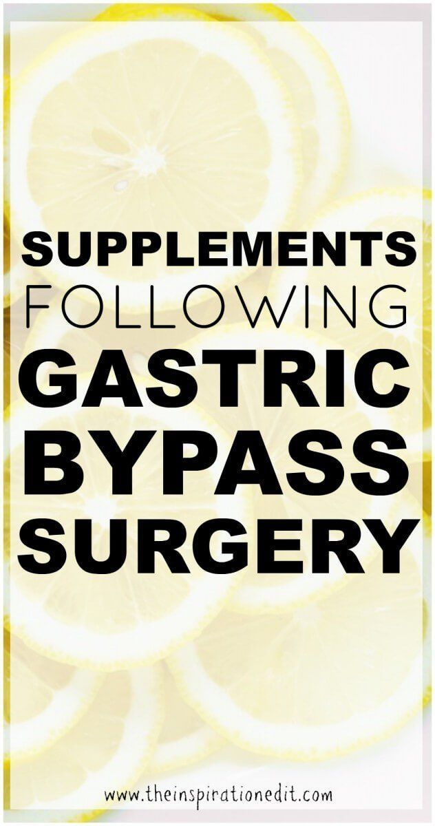 Natural Supplements After Gastric Bypass Surgery: Are They Really Necessary? · The Inspiration Edit #Gastricbypass #bariatric #bariatricsurgery #health #chronicillness #sleeve #bariatrictips #vitamins #supplements #healthylifestyle #bariatricpatients