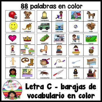C Fuerte Silabas Ca Co Cu Silabas Centros De Alfabetizacion Letras Del Abecedario