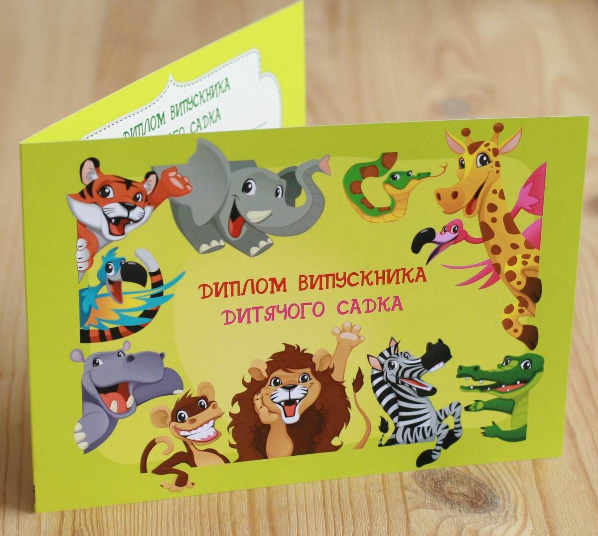 открытки для выпускников сада