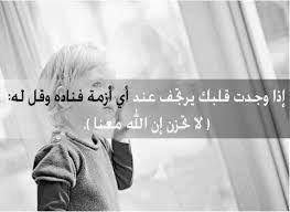 اللهم اغفر لكل من ظلمني Recherche Google Words Little Prayer Islam