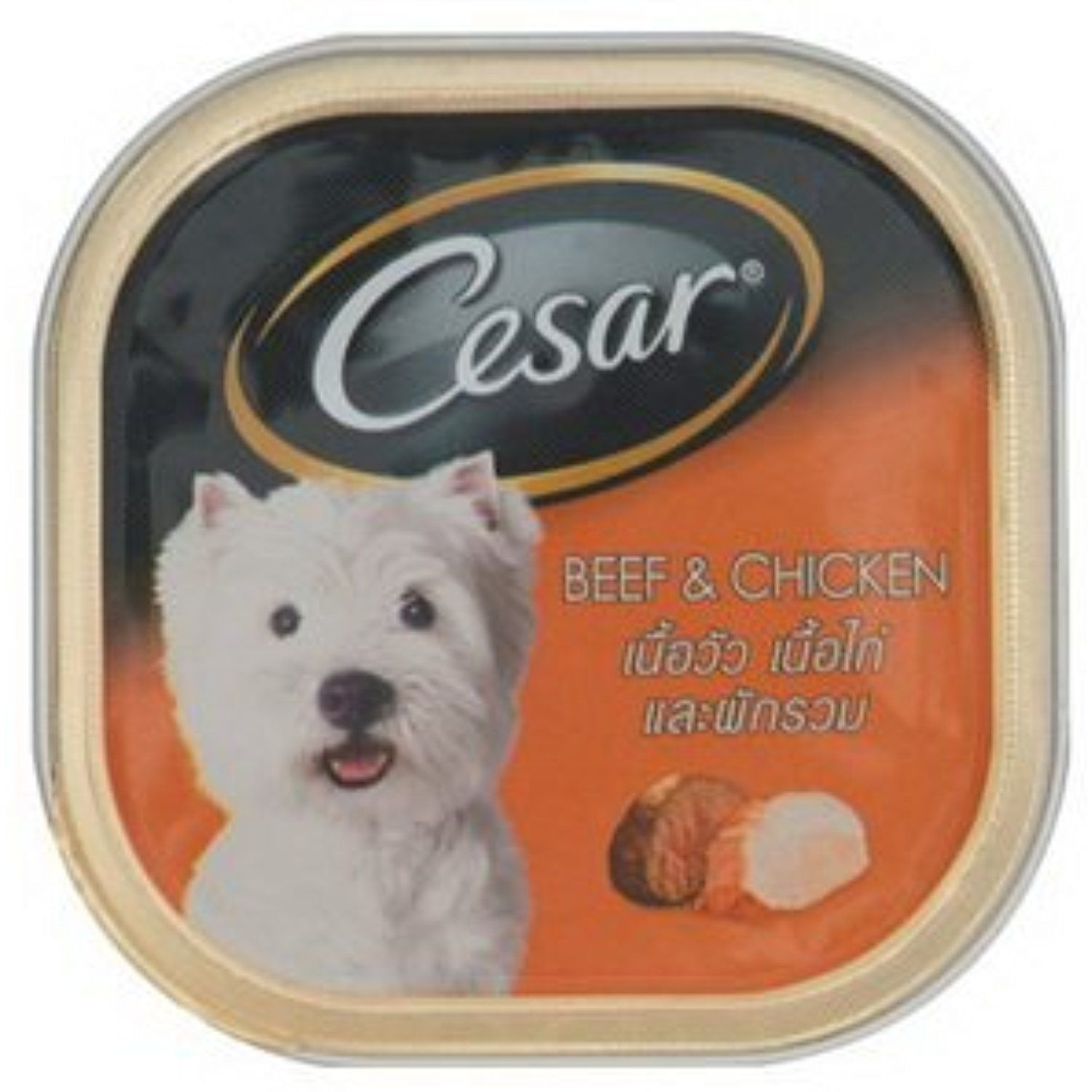 Cesar Dog Food Beef And Chicken In Meaty Juices For Small Dog 100