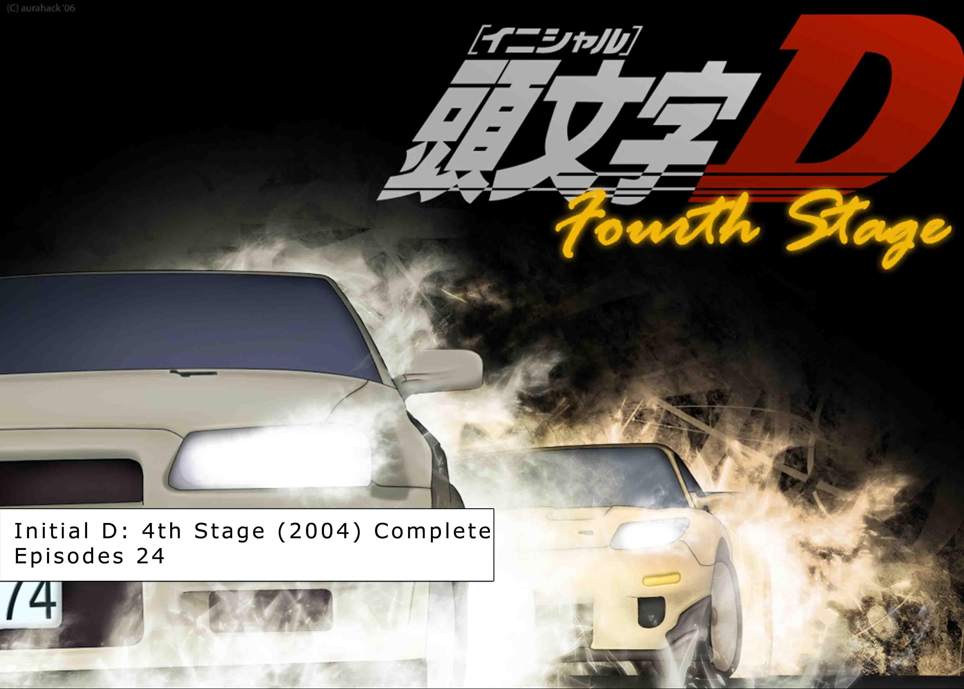 Initial D 4th Stage 頭文字d, イニシャルd, イニシャル