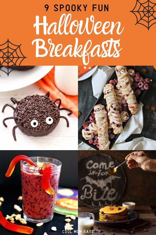 9 spooky fun Halloween breakfast ideas from savory to very, very sweet | Cool Mom Eats | We'll be rushing our kids off to school on Halloween morning this year, but hopefully not without a fun and spooky Halloween breakfast first. Because a holiday this fun for kids should be celebrated all day long, not just once the sun goes down #halloween #breakfast #halloweenbreakfastforkids 9 spooky fun Halloween breakfast ideas from savory to very, very sweet | Cool Mom Eats | We'll be rushing our kid #halloweenbreakfastforkids