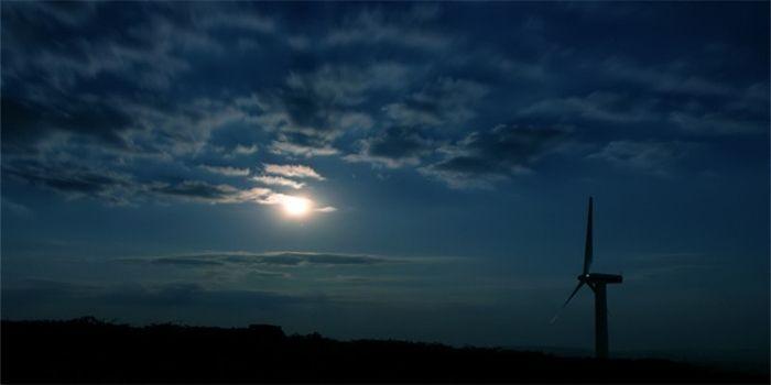 sol da noite