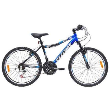 Kids Mountain Bike rental Age 8 to 13 Oz Tour Guide