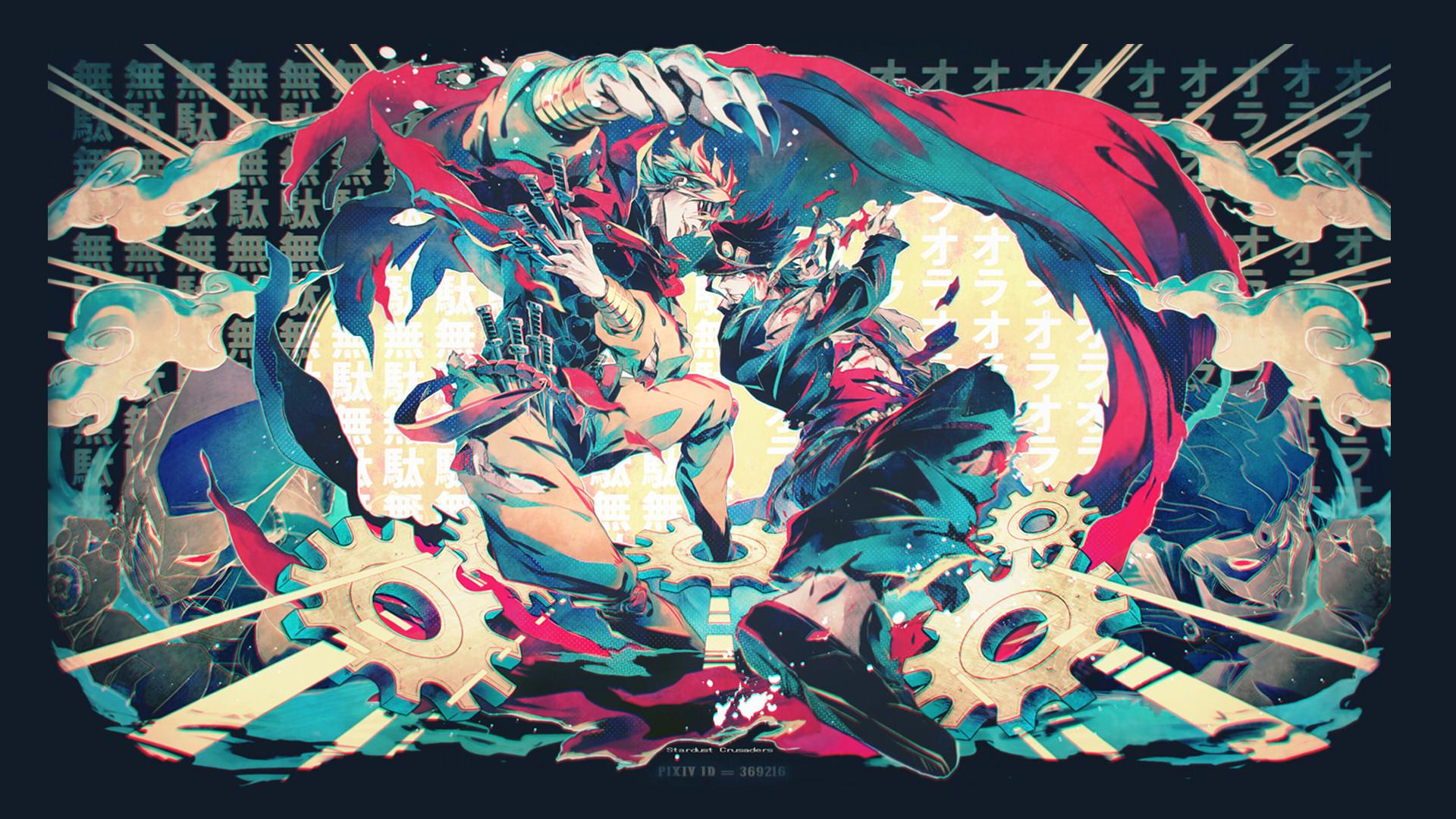 DIO / The World / Jotaro Kujo / Star Platinum / JoJo