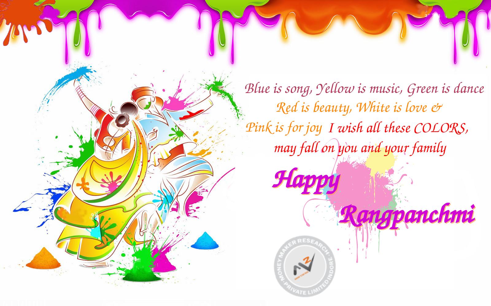 Happy Rangpanchmi Moneymakerresearch Happy Holi Happy Holi Photo Happy Holi Wallpaper
