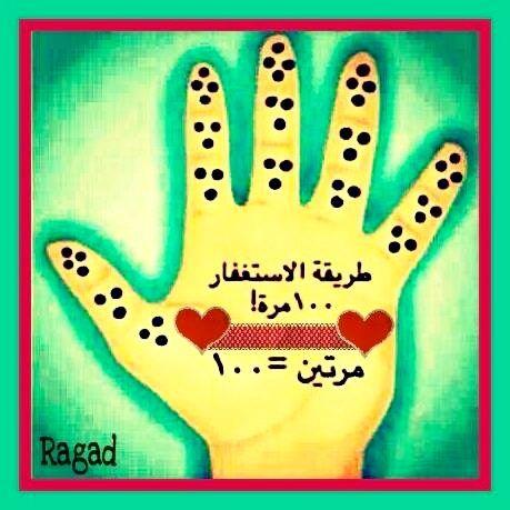 Desertrose الاستغفار باستخدام أصابع اليد Peace Gesture Peace