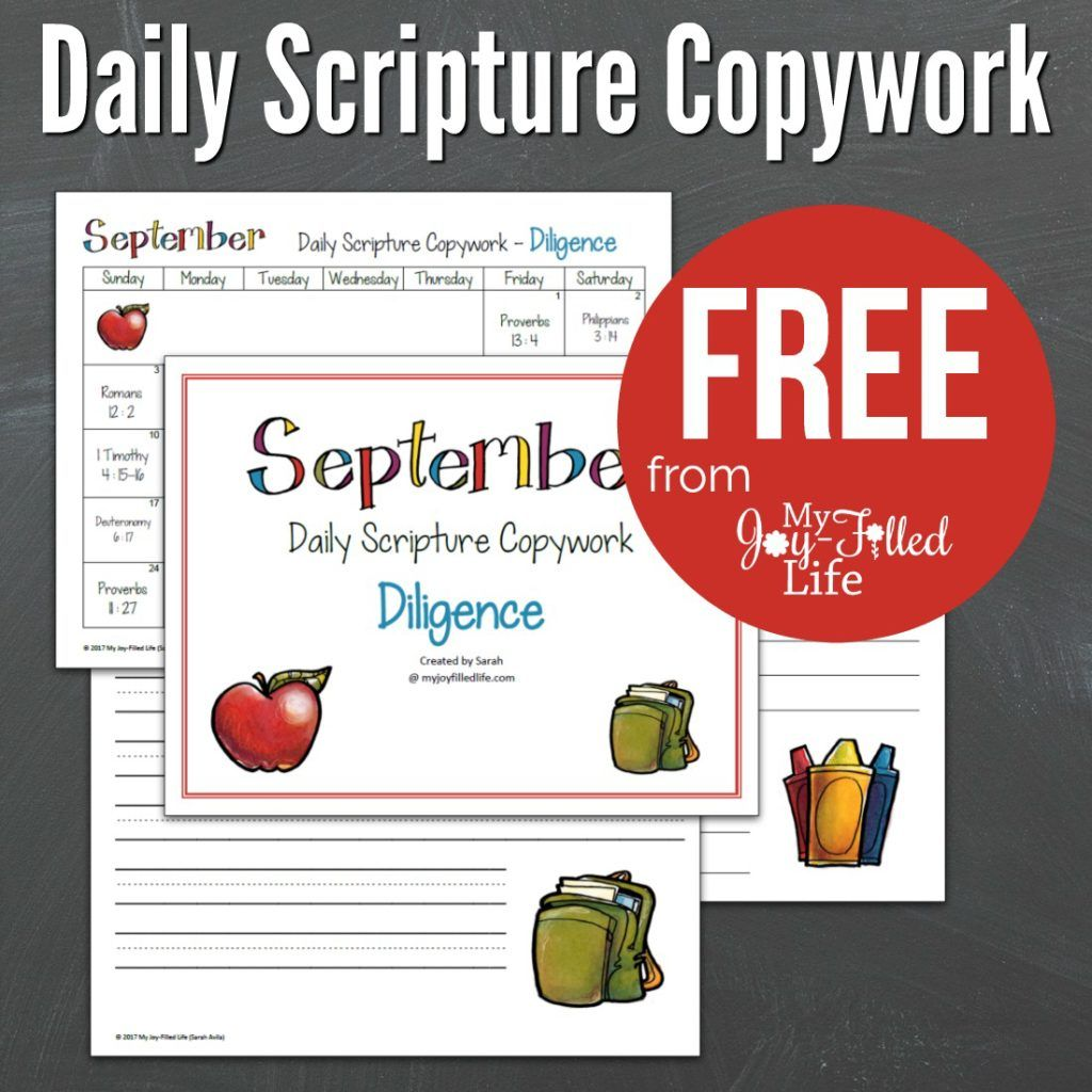Scripture Copywork Worksheet