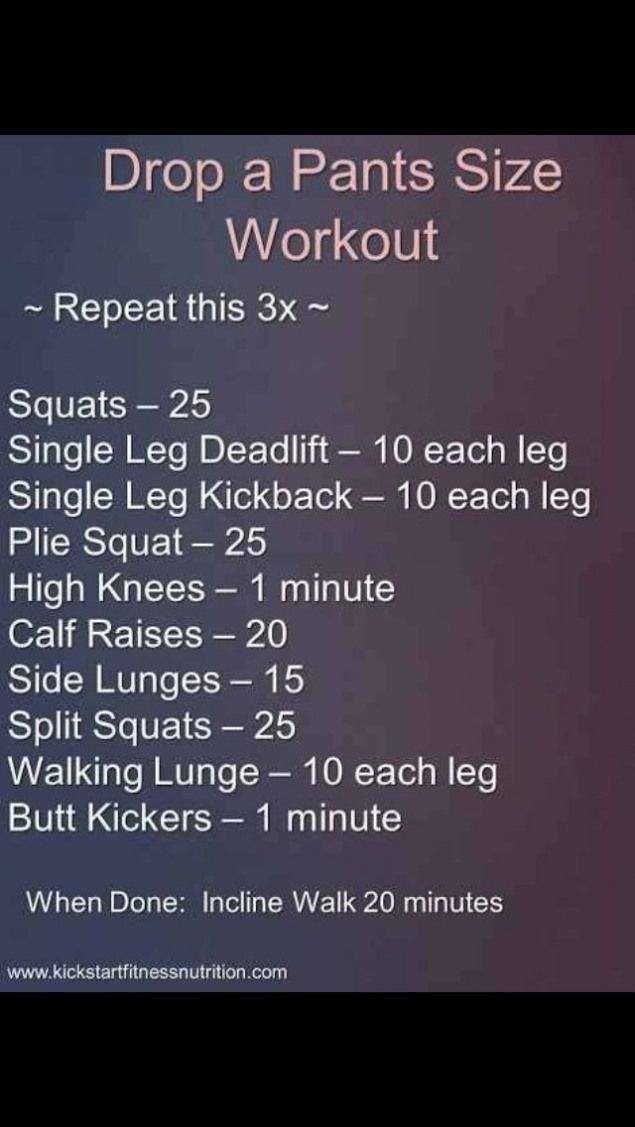 Doubt this will make me drop a pant size but it will be good to mix up the squats routine