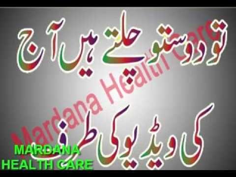 kapron sy sayahi or pan k dagh dhby door karny ki tips in urdu HIndi