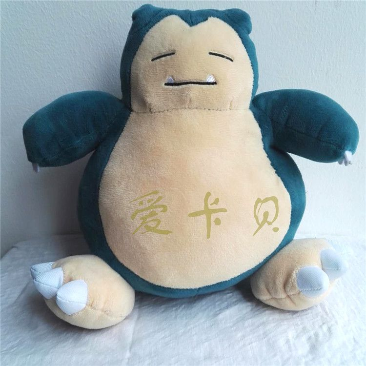 Baby & Toddler Toys Baby Rattles & Mobiles Hearty 25-28cm Pikachu Snorlax Plush Toy Stuffed Dolls Pkachu Plush Doll Gifts For Children Free Shipping