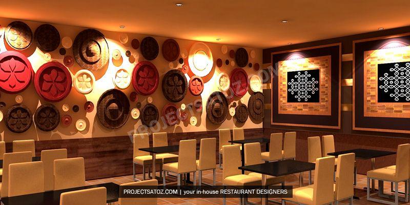 Modern Indian Restaurant Restaurants In 2019