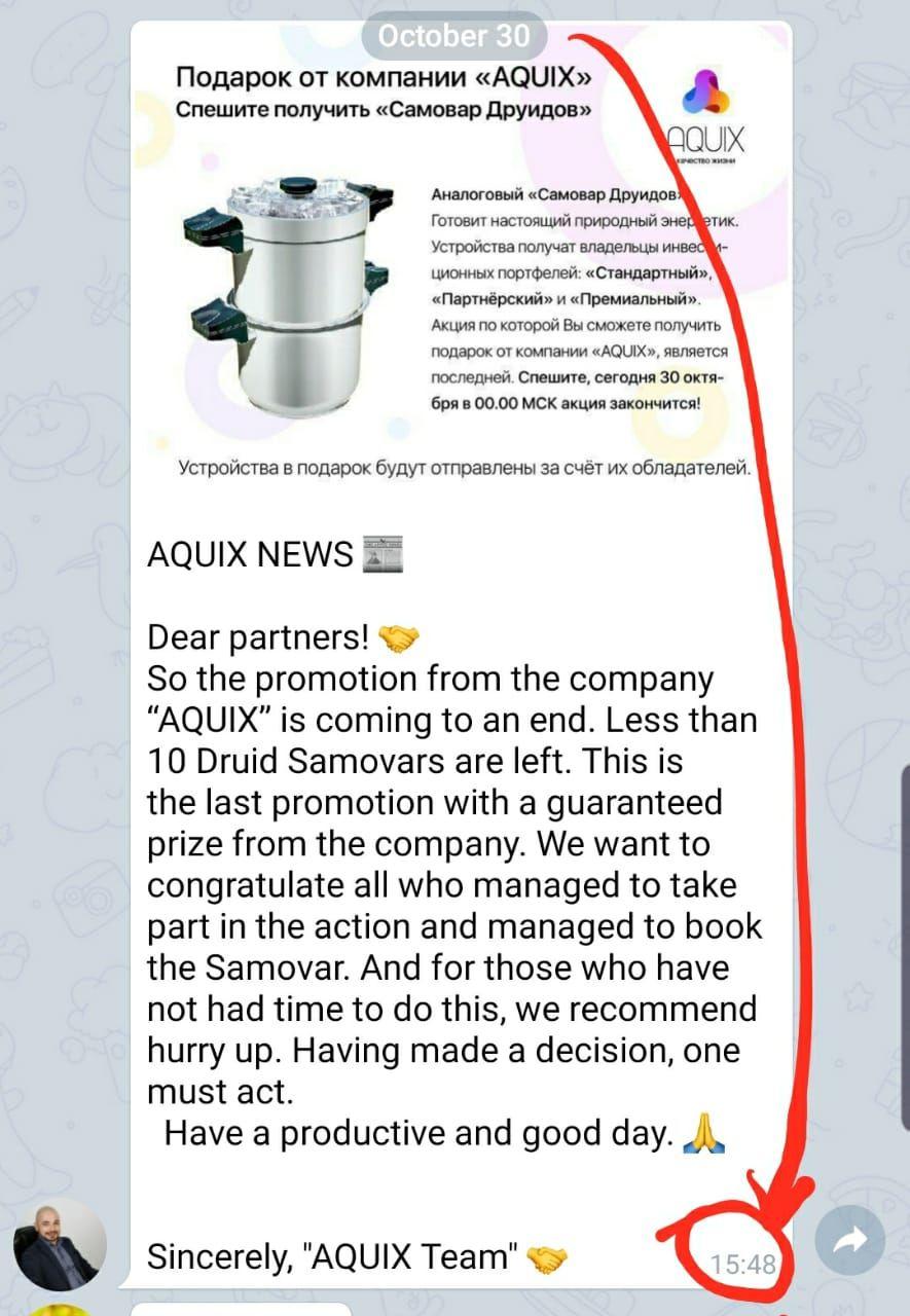 Aquix Cara Menghasilkan Uang Dari Air Dan Pembersih Udara Impianclub Com Pembersih Udara Pembersihan Uang