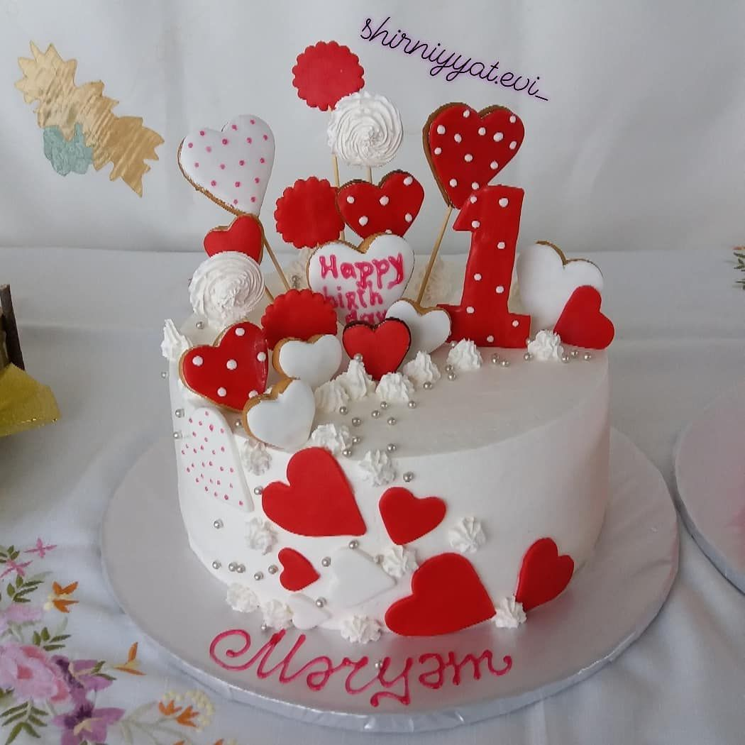 Adgunu Adgunutortu 1yas Happycake 1year Detskij Tort Idei