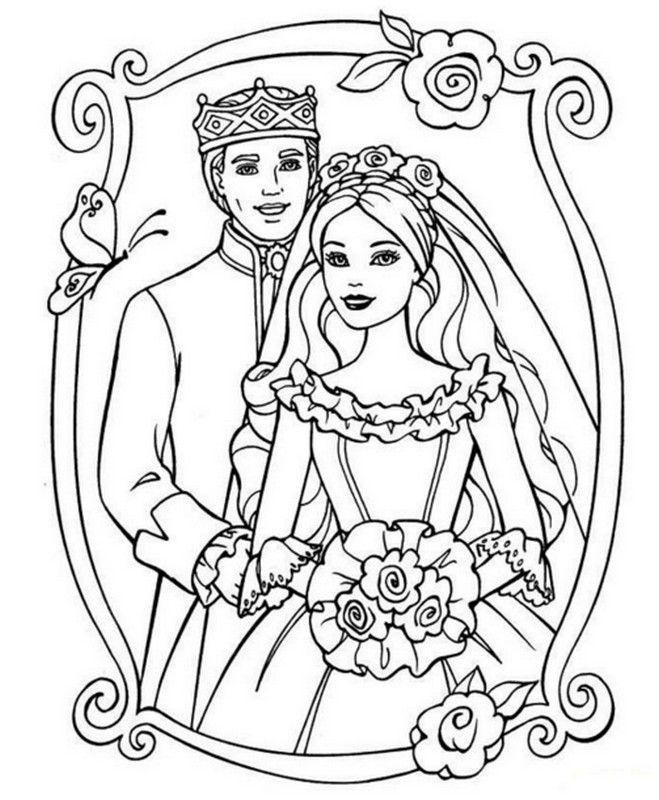 Dibujos para colorear para adultos Princesas : Princesa de ...