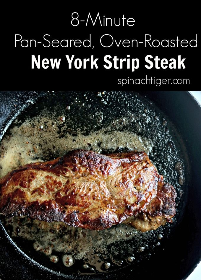 recipehow to cook a steak with
