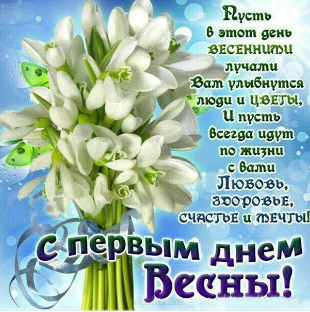 Пин от пользователя Leila Yusupova на доске Месяца (с ...