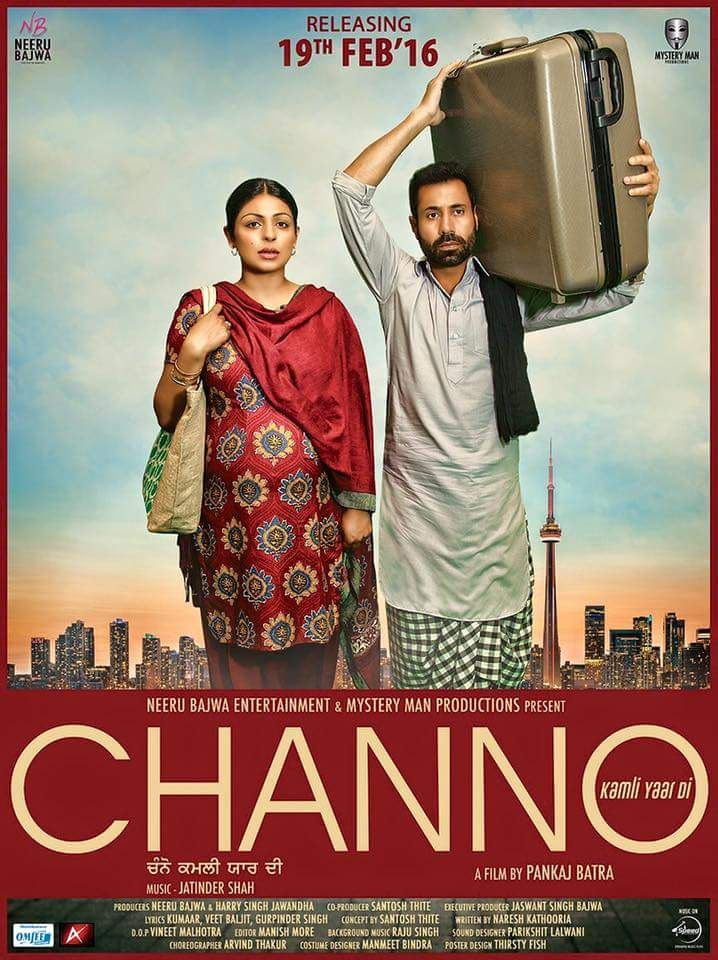 Channo Kamli Yaar Di 2016 Full Punjabi Movie Download Hdrip 720p Movie Songs All Movies