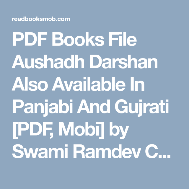 Aushadh Darshan Ebook