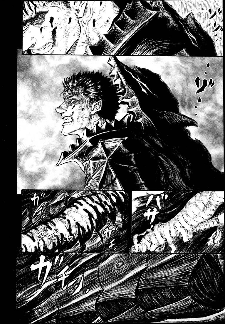 Epingle Par Stephen Ore Sur Anime Peinture Dessin Dessin Manga