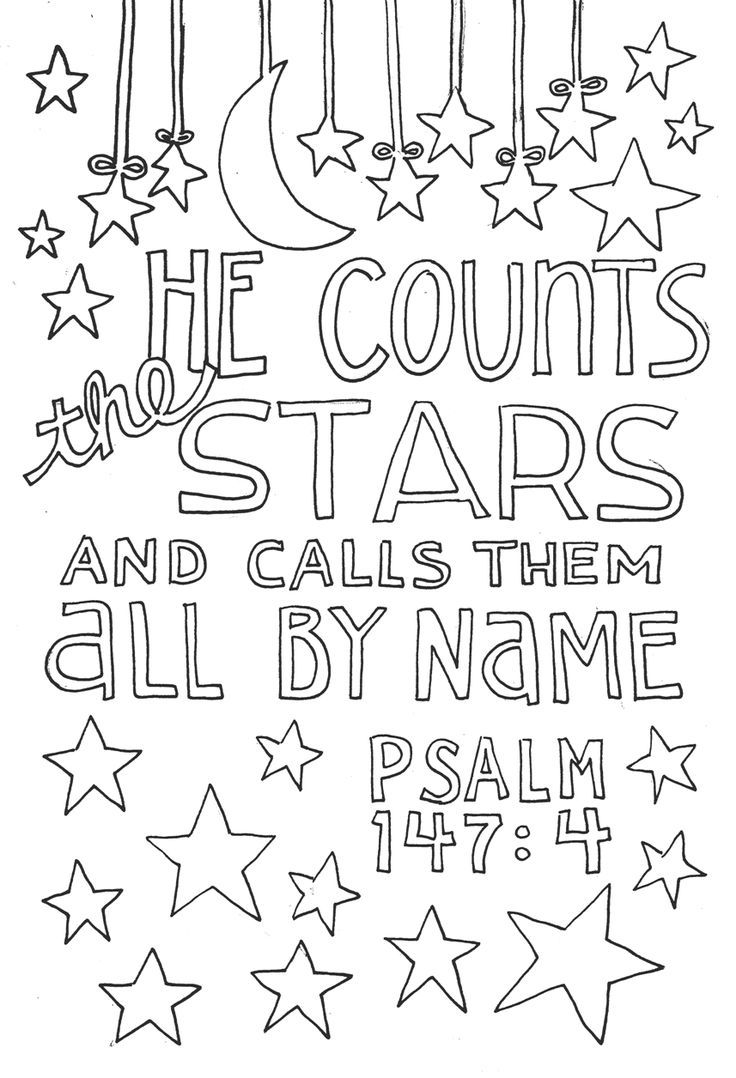 black and white bible coloring pages | Ps 147.4 Bible Art Journaling Doodles | Bible Journaling ...