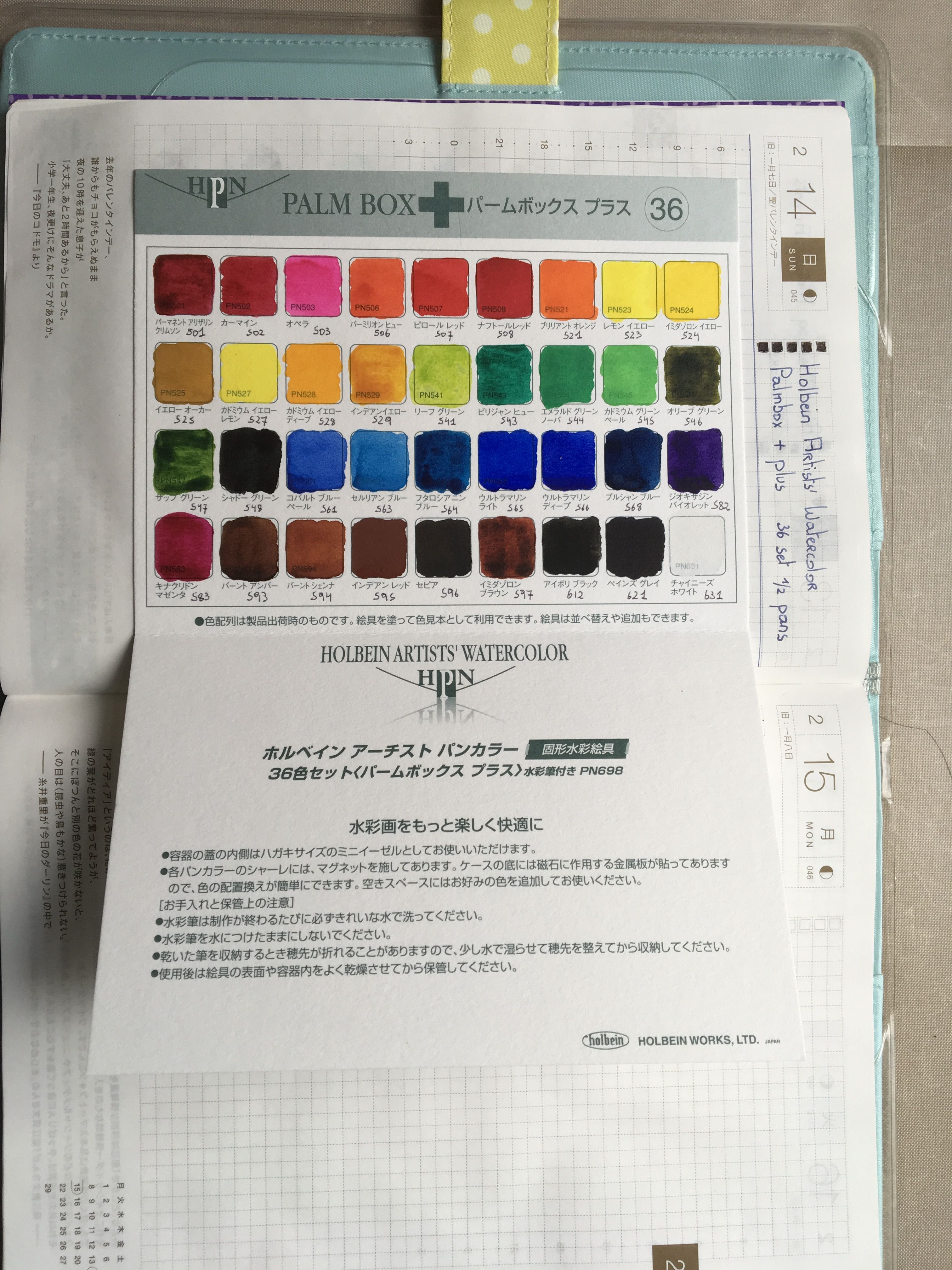 Holbein Artists S Watercolor Palmbox 36 Color Set