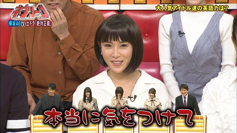 ちゃんねる まとめ 欅 坂 櫻坂46まとめちゃんねる