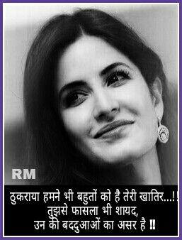 Ek no sahib fact bola by ( rakhi) | pinal | Heartbroken