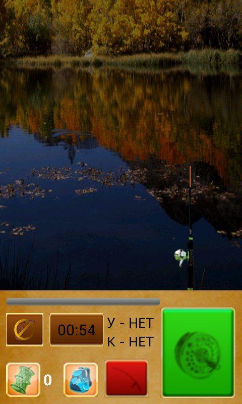 Рыбалка рыбалка рыбалка скачать mp3