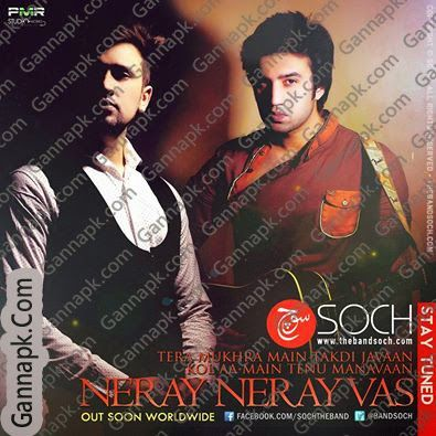Neray Neray Vas Soch 2014 Official Full Mp3 Songs Pk Free