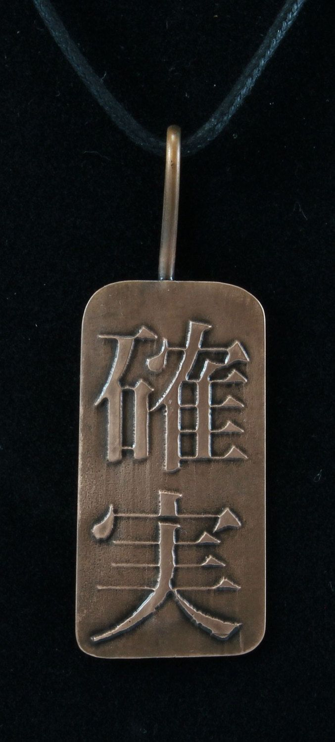 "Pendant, etched copper with patina, kanji for ""No doubt"" 002 by crquack on Etsy"