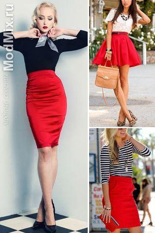 Красная юбка – 2020. Как и с чем носить. Модные советы ...