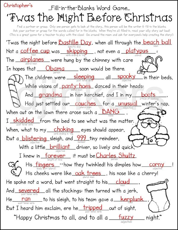 picture regarding Twas the Night Before Christmas Printable titled A printable Xmas recreation with clipart as a result of DJ Inkers