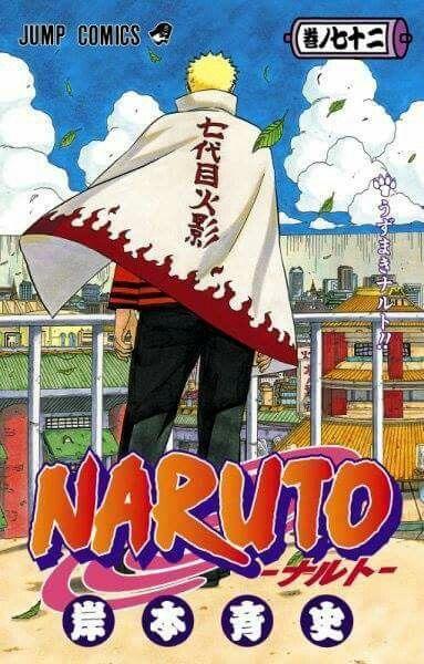 7 hokage manga tomo 72