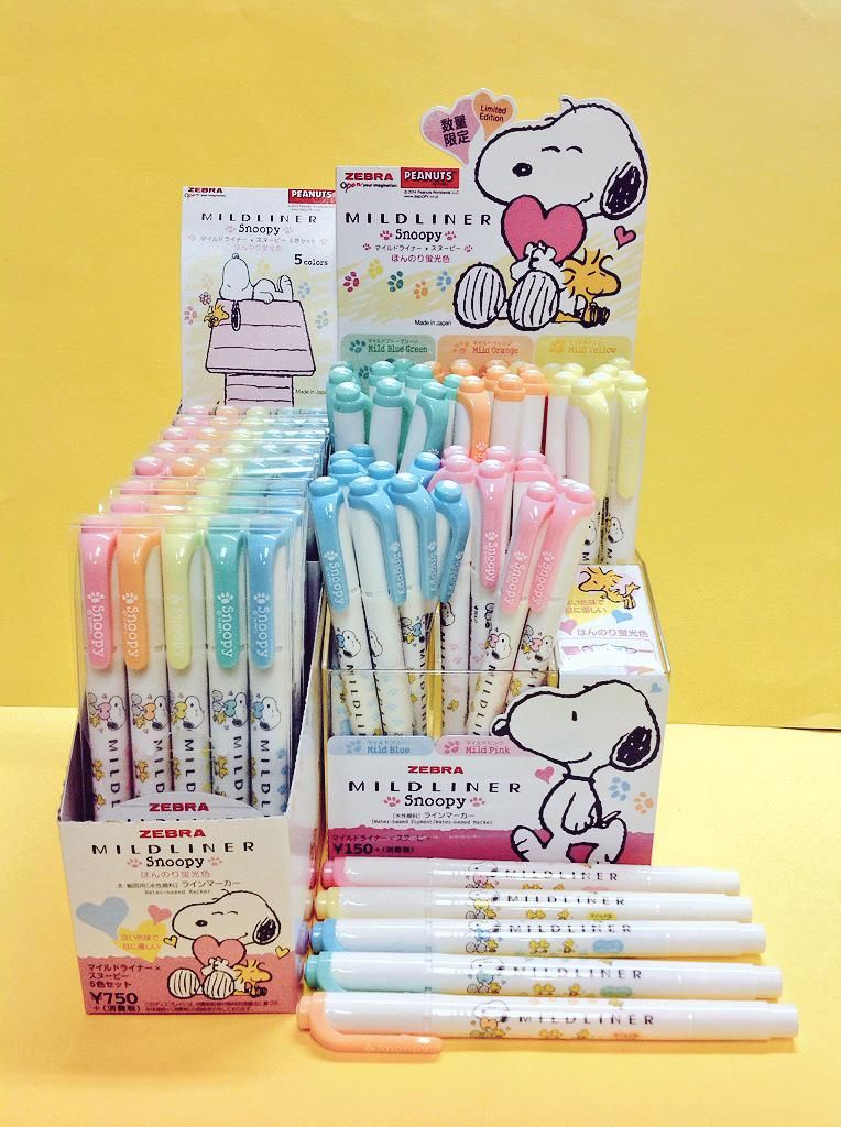 ゼブラ マイルドライナーxスヌーピー Zebra Mildliner Highlighter Snoopy Limited Edition