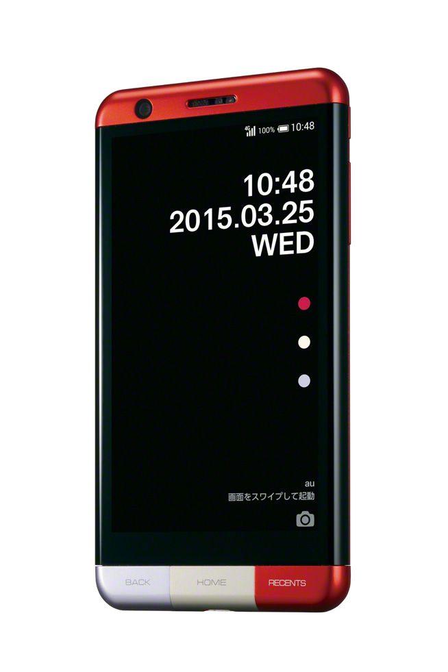 http://m.k-tai.watch.impress.co.jp/img/ktw/docs/684/196/html/m.info03.jpg.html