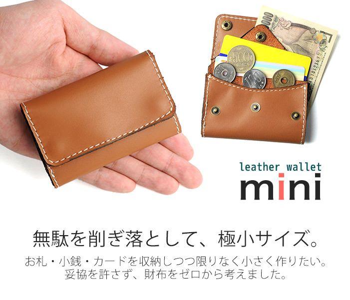 b30c17ba76c3 【楽天市場】コンパクト 財布 ミニ財布 極小 小さい 三つ折り メンズ レディース 小銭入れ