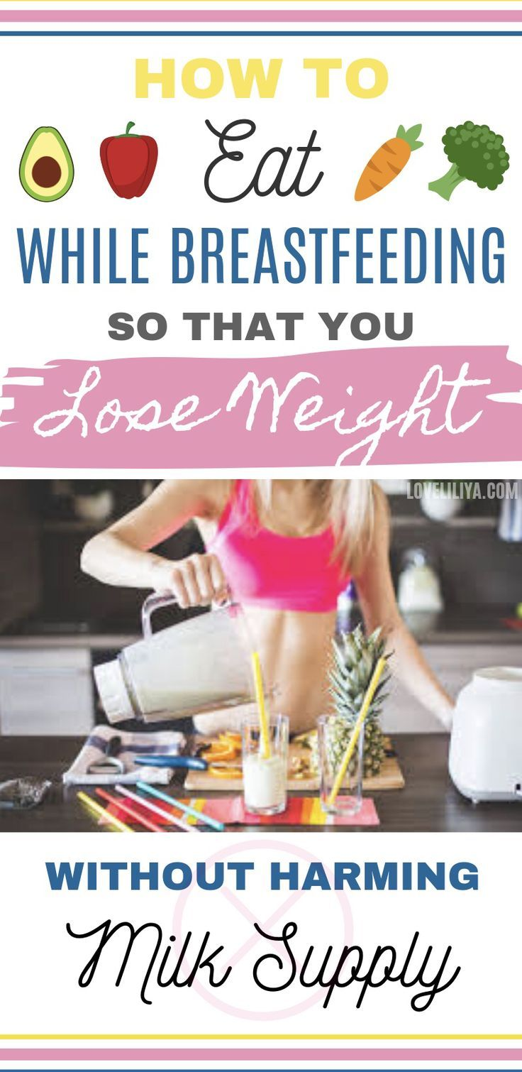 Losing Weight While Breastfeeding Really Can Give You Your Best Body -9276