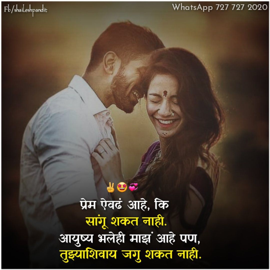 Pin By Smriti On Love Funny Quotes Couple Quotes Funny Couple Quotes