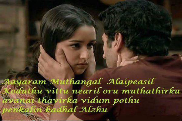 Unmai Varigal Kadhalar Dhinam Image Movie Posters Poster
