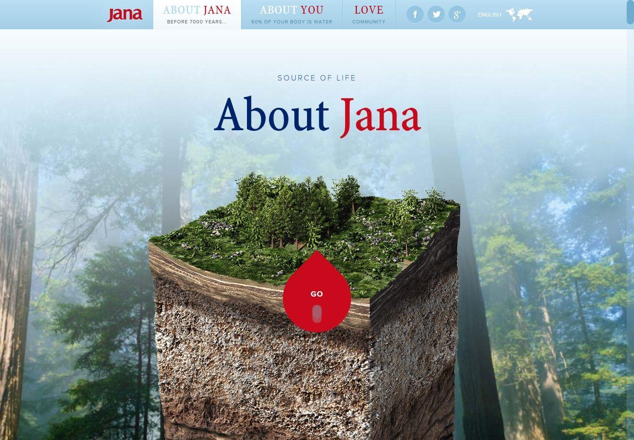 디카페인 웹사이트 - Jana water