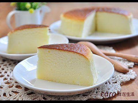 How To Make Japanese Cotton Cheese Cake Recipe 日式芝士蛋糕 Youtube Cheesecake Soft Cheese Uncle Tetsu Cheesecake Recipe