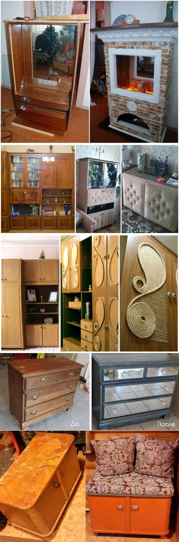 занесенные идеи реставрации советской мебели с картинками чай давно является