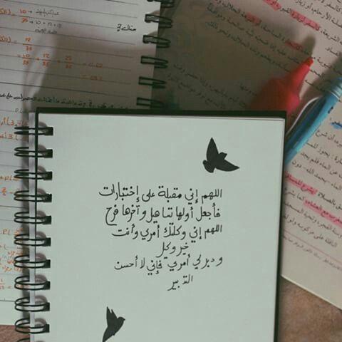اللهم آمين Office Supplies