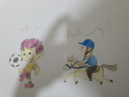 المقررات Smart Learning Gateway Arabic Art Art Ministry Of Education